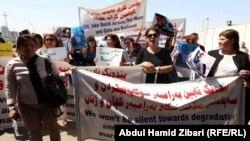 """ناشطات يتظاهرن في أربيل للمطالبة بالعمل على الإفراج عن أيزيديات إختطفهن مسلحو تنظيم """"داعش"""""""