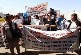 Кампания протеста против похищений женщин-езидок. Ирак, сентябрь 2014 года