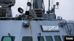 Малый бронированный артиллерийский катер «Бердянск» ВМС Украины