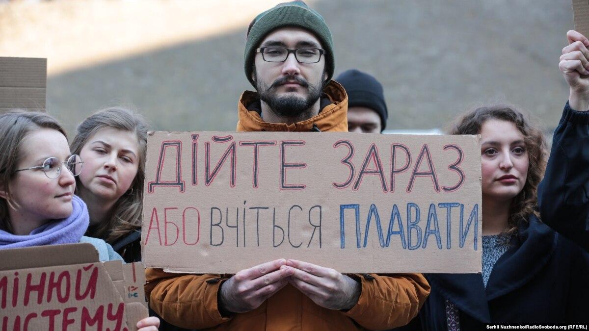 Global climate strike for future в Киеве – фото