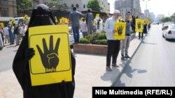 محتجون موالون لجماعة الأخوان المسلمين المصرية في القاهرة