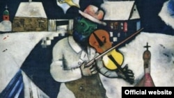 "Марк Шагал. ""Скрипач"". 1912 – 1913 (www.marc-chagall.ru)"