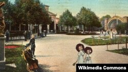 Рига. Верманский сад (парк) Открытка начала ХХ века