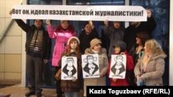 Журналисты закрытой оппозиционной газеты на акции протеста на крыльце специализированного межрайонного административного суда. Алматы, 7 февраля 2013 года.