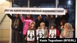 Билік шешімімен жабылған басылым журналистері әкімшілік сот алдында наразылық шарасын өткізіп тұр. Алматы, 7 ақпан 2013 жыл.
