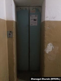 Айзат Әбдісамат қазаға ұшыраған лифт. Ақтөбе, 5 сәуір 2018 жыл
