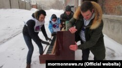 Мормоны Новосибирска