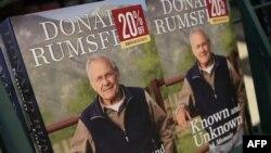 Спогади Дональда Рамсфелда надійшли в продаж у США