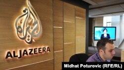 """""""Әл-Жазира"""" телекомпаниясының бюросы. Көрнекі сурет."""