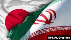 ایران و ژاپن امیدوارند در شرایط پسا تحریم به اهداف مهم اقتصادی دست یابند