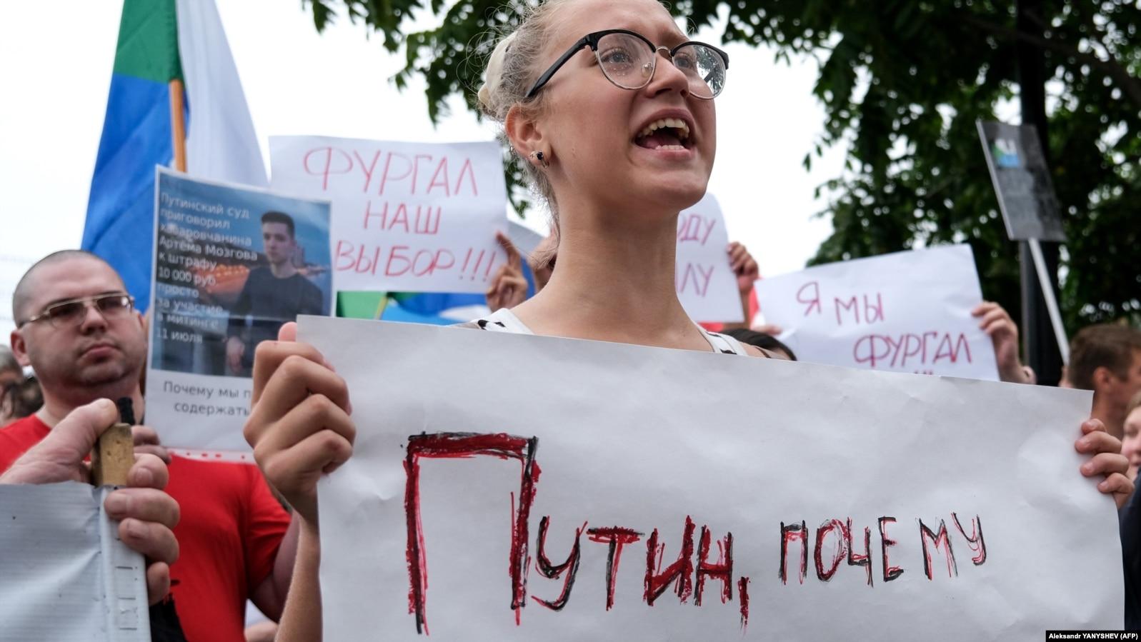 Протестное шествие. Хабаровск. 8 августа 2020