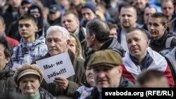 Ілюстрацыйнае фота. «Марш недармаедаў» у Берасьці 5 сакавіка 2017 году