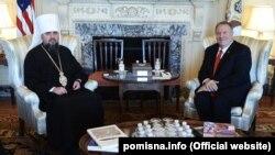 Предстоятель ПЦУ митрополит Київський і всієї України Епіфаній під час зустрічі з державним секретарем США Майком Помпео. Вашингтон, 18 жовтня 2019 року