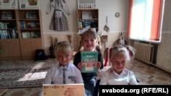 Білоруськомовний клас Могильовської школи номер 34, 1 вересня 2017