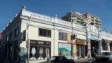 Речовий ринок, Ялта
