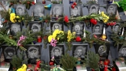 Ваша Свобода | Розстріл «Небесної сотні»: що заважає покаранню вбивць?