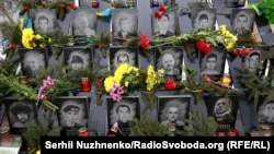 Вшанування Героїв Небесної сотні в Києві, 18 лютого 2018 року