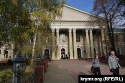 Крымская медицинская академия