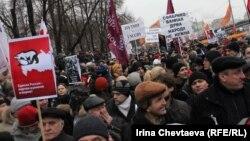 Москва, Болотная площадь, 10 декабря