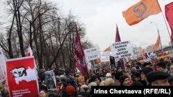 Protest ruske opozicije u Moskvi