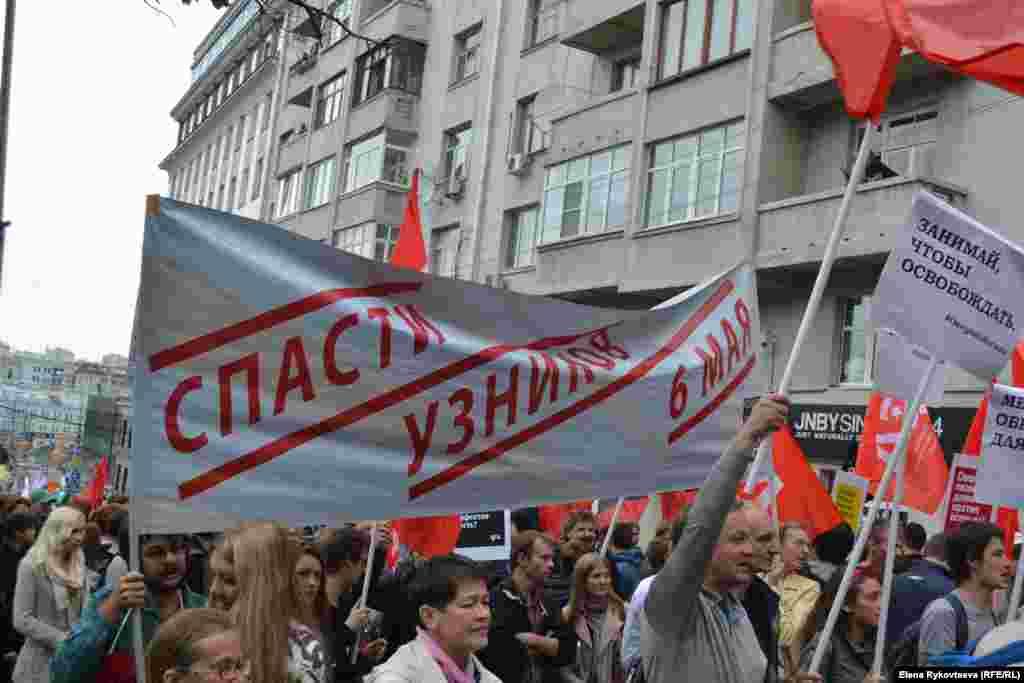 """Москва, 15.09.12, """"Марш миллионов"""""""