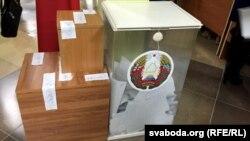 Belarus-seçki qutusu