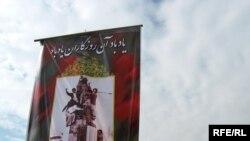 Плакат у Тегерані з нагоди 30-річчя ісламської революції