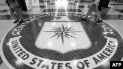 Merkezi aňtaw gullugy, CIA