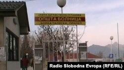 Macedonia - Hospital in Prilep - Jan2014