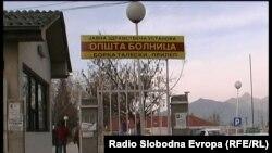 Општата болница во Прилеп