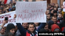 """Участник демонстрации оппозиции держит плакат: """"Лукашенко, тебя ждет Майдан"""". Минск, 10 октября 2015 года."""