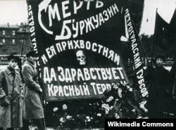 Петраград. 1918 год