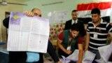 فرز الاصوات بعد انتخابات 30 نيسان