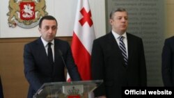 Giorgi Kvirikashvili (right) is set to replace Irakli Garibashvili (left) as the country's prime minister. (file photo)