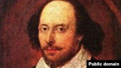 Wiliam Şekspir