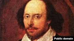U.K. -- William Shakespeare, undated