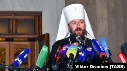Metropolitan Ilarion