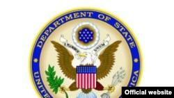 Logo e Departamentit Amerikan të Shtetit