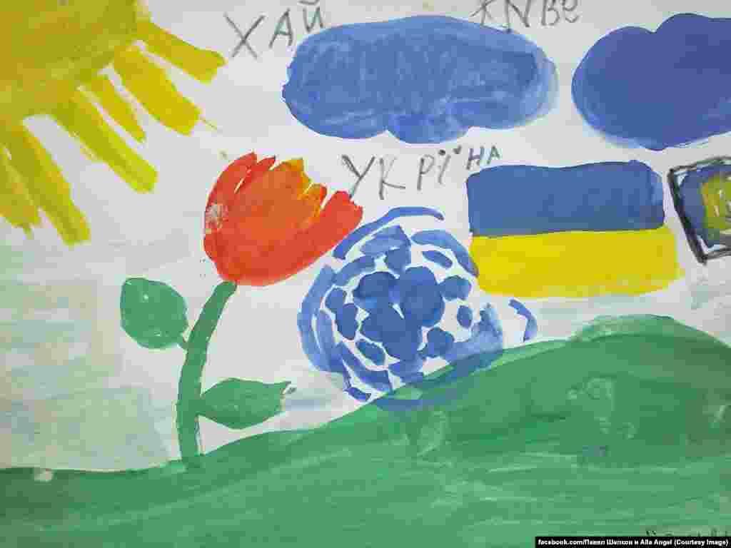 """Long Live Ukraine!"""