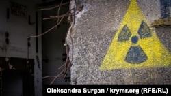 Фоторепортаж из реактора: виды Крымской АЭС