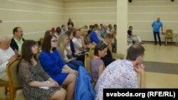 Публіка ў канфэрэнц-залі