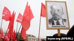 Митинг КПРФ в Симферополе, иллюстрационное фото