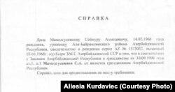 Даведка з амбасады Азэрбайджану