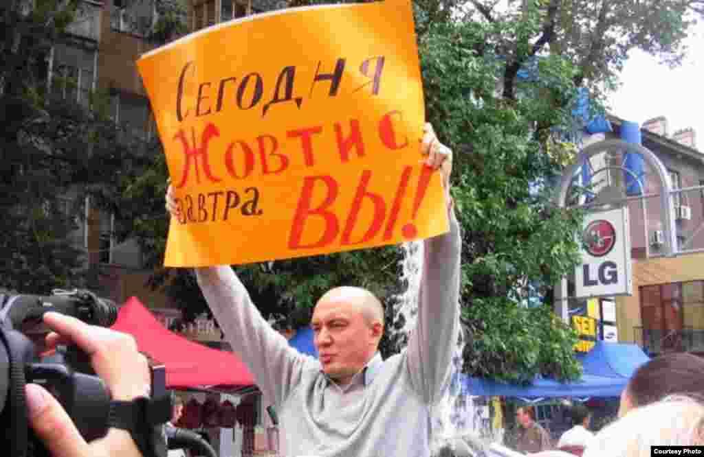 Независимый журналист Виктор Ковтуновский протестует против приговора Жовтису. - Виктор Ковтуновский держит в руках плакат с надписью «Сегодня Жовтис, завтра - Вы». Алматинский Арбат, 9 сентября 2009 года.