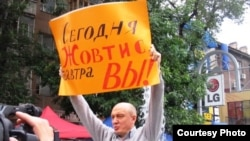 Kazakh rights activist Viktor Kovtunovsky