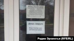 Байбихьудаго гьадинал лъазабиял рукIунаан украиналъулаз яшав гьабулел бакIазда.