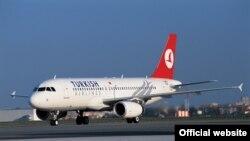 «Türk Hava Yolları»