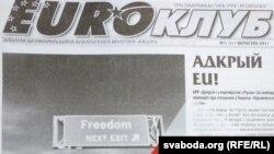 Першы нумар газэты «Euroклуб» выдаў «Дзедзіч»
