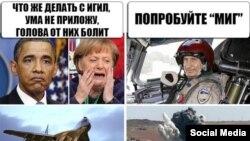 Оьрсийчоь/Шема -- Путина МиГ-аш дахийтина, проблема дIаяьлла