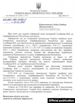 Відповідь на запит Радіо Свобода щодо обставин екстрадиційної перевірки Фікрата Гусейнова